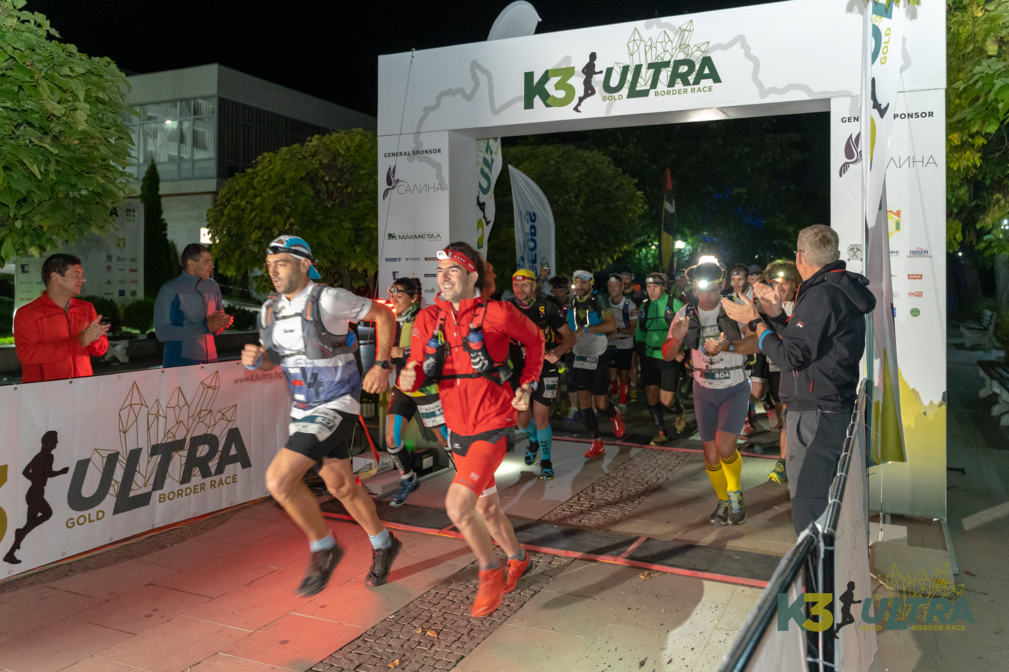 We would like to inform all participants in K3 ULTRA GBR 85 that the start will be given in Zlatograd at 5.30 a.m.