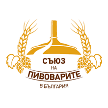 UBB - The Union of Brewers in Bulgaria